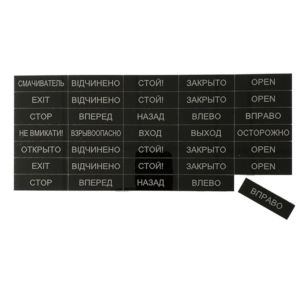 Образцы маркировки №1-PCBETAL